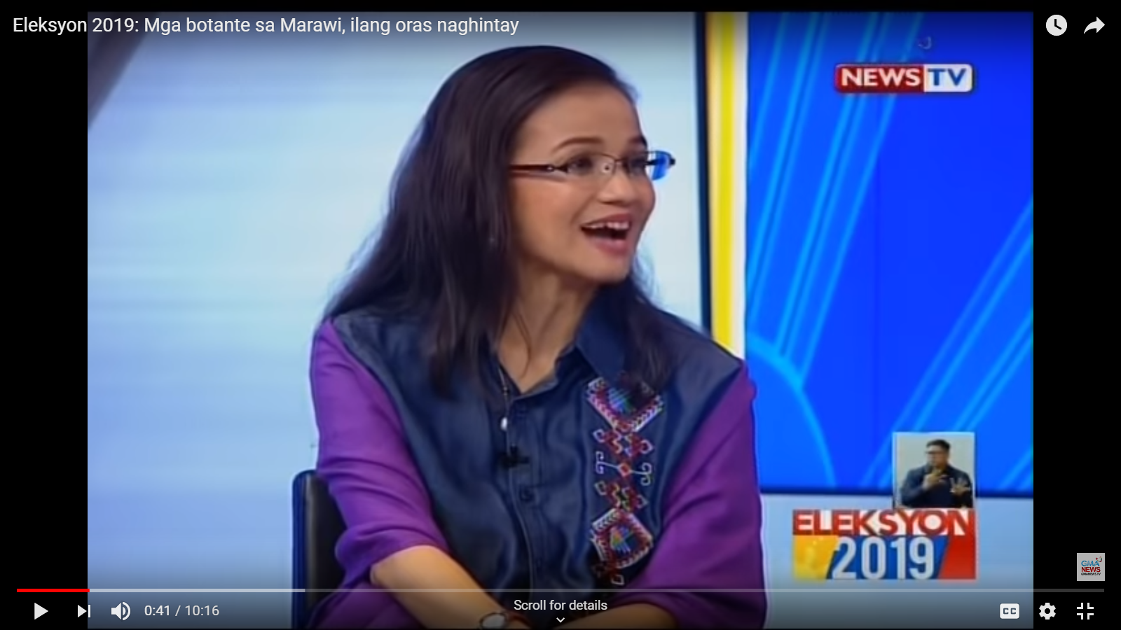 GMA News TV: Dr. Maria Ela Atienza (Part 1)
